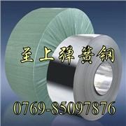 供应日本SUP10供应SUP10进口弹簧钢