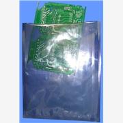 供应华翔--苏州铝箔袋/镀铝袋