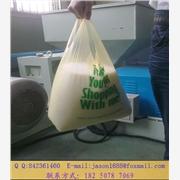 HDPE购物袋