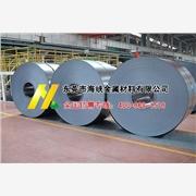 SK7弹簧钢带 SK7进口高碳钢片