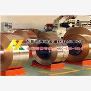 C5210易焊接锡青铜带 进口C5210锡青铜