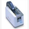 进口简易式胶纸机,胶纸切割机