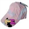 哪家儿童帽的质量比较好,价格比较实惠,首选东莞荣泰
