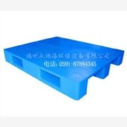供应厦门托盘|厦门塑料托盘|厦门栈板|厦门塑料栈板|塑料卡板