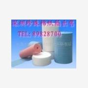 深圳福田专用搬家纸箱、珍珠棉、气泡膜出售