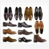 江苏无锡供应男女式皮鞋|儿童皮鞋|皮质用品|制皮设备等厂家嵩山