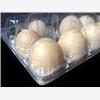 鸡蛋托盘选择正达 吸塑包装制品供应最齐全 正达吸塑厂