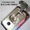深圳南山修门换锁 、维修柜子、维修门、专业家具组装