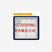 供应货架标签ABS全新料,磁性货架卡