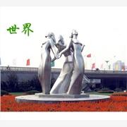 济南腾艺雕塑专业制作锻铜雕塑、不锈钢雕塑、玻璃钢雕塑