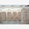 上海木箱-机柜木箱-机柜包装箱-