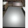供应宝钢304不锈钢板,镀镍不锈钢板价格