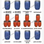 广州供应机印胶浆、弹性胶浆