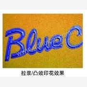 广州供应增稠剂 拔印增稠剂