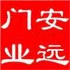 欧式卷帘门,天津欧式卷帘门厂,保温卷帘门安装维修天津安远门业
