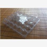 北京吸塑包装/吸塑包装厂家/鸡蛋托盘/河北恺威吸塑包装制品厂