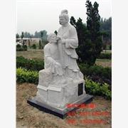 供应石雕佛像,石雕佛像价格,石雕佛像