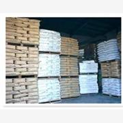 供应PBT/ABS塑胶原料