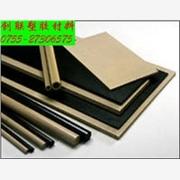 供应PEEK棒 PEEK板 聚醚醚铜