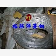 批发供应台湾弹簧钢 SUP12 SUP13 SUP9