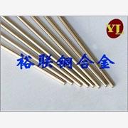 供应供应:进口黄铜合金带H68