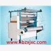 ZPFM-1200-1800型纸板复膜机