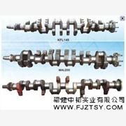 福建中韬实业有限公司|柴油机配件|船舶配件|船用柴油发动机