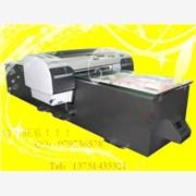 供应包装印刷设备