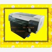 供应包装材料印花机