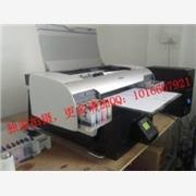 供应光盘封面印刷设备   物体喷绘机