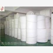 供应珍珠棉