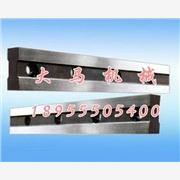 供应品牌金属剪板机刀片 冶金机械刀片
