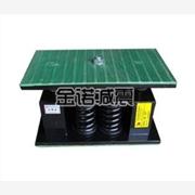 供应JA型热泵机组阻尼弹簧减振器