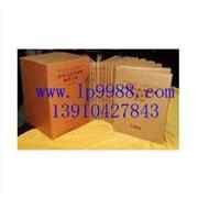 供应中华人民共和国邮票全集(1974