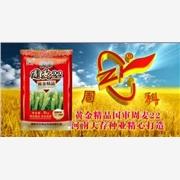 提供服务郑州企业宣传片制作,农资企业宣传
