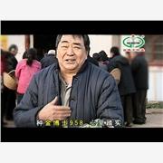 供应郑州企业宣传片制作,产品专