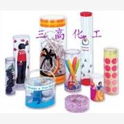 供应玩具文具吸塑盒包装