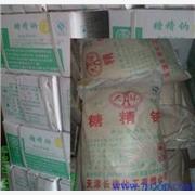 供应糖精钠生产厂家,糖精钠报价,糖精钠