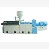 塑料管材生产线厂家报价;长期生产塑料管材生产线供应保定佳润