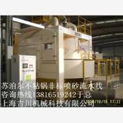 供应绿冷2L汽车空调专用油冷冻机油