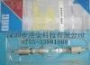 供应平行光曝光灯,ORC5KW平行曝光机灯管,AHD-5000R