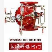 供��DOROT68-4-DE/EL消防�控雨淋�缶��y
