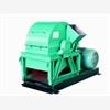 供应牡丹江木屑粉碎机设备低价供应