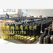 供应广州高旺醇基燃料炉头卧蚕眼灶头炉芯让你的火力更猛,更节能