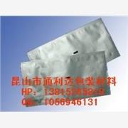 供应药品铝箔袋 扬州防静电铝箔袋