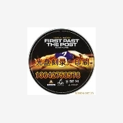 供应广州制作VCD光盘、压制包装光盘