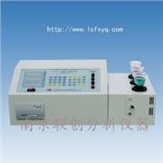 供应金属分析仪,元素分析仪