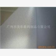 批发离型膜/纸   铜板纸