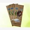 供应北京食品包装袋,优质塑料包装袋,厂家直销