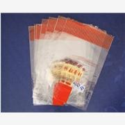 河北塑料袋厂家,优质塑料包装袋,食品塑料包装袋